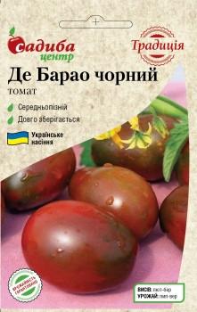 Насіння Томат Де-Барао чорний /0,1 г/ Садиба