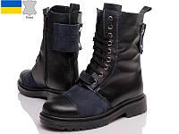 Ботинки Женские Carolini код: 745-542 Натуральная кожа Зима Берцы Черные Синие вставки