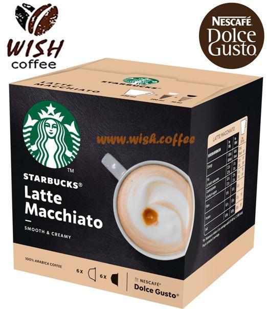 Dolce Gusto Starbucks Latte Macchiato  - Дольче густо Старбакс Латте  (12 капсул = 6 порций)