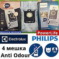 Филипс Повер Лайф Philips Powerlife fc8455, fc8451/01, fc 8452, fc8450, fc8454 пылесборник на мешковой пылесос
