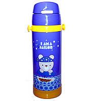 Термокружка-термос Edenberg EB-3524 violet - 500 мл для детей