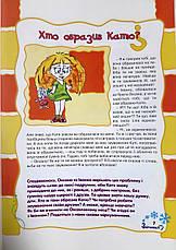 Зернинка № 9. Дитячий християнський журнал, фото 3
