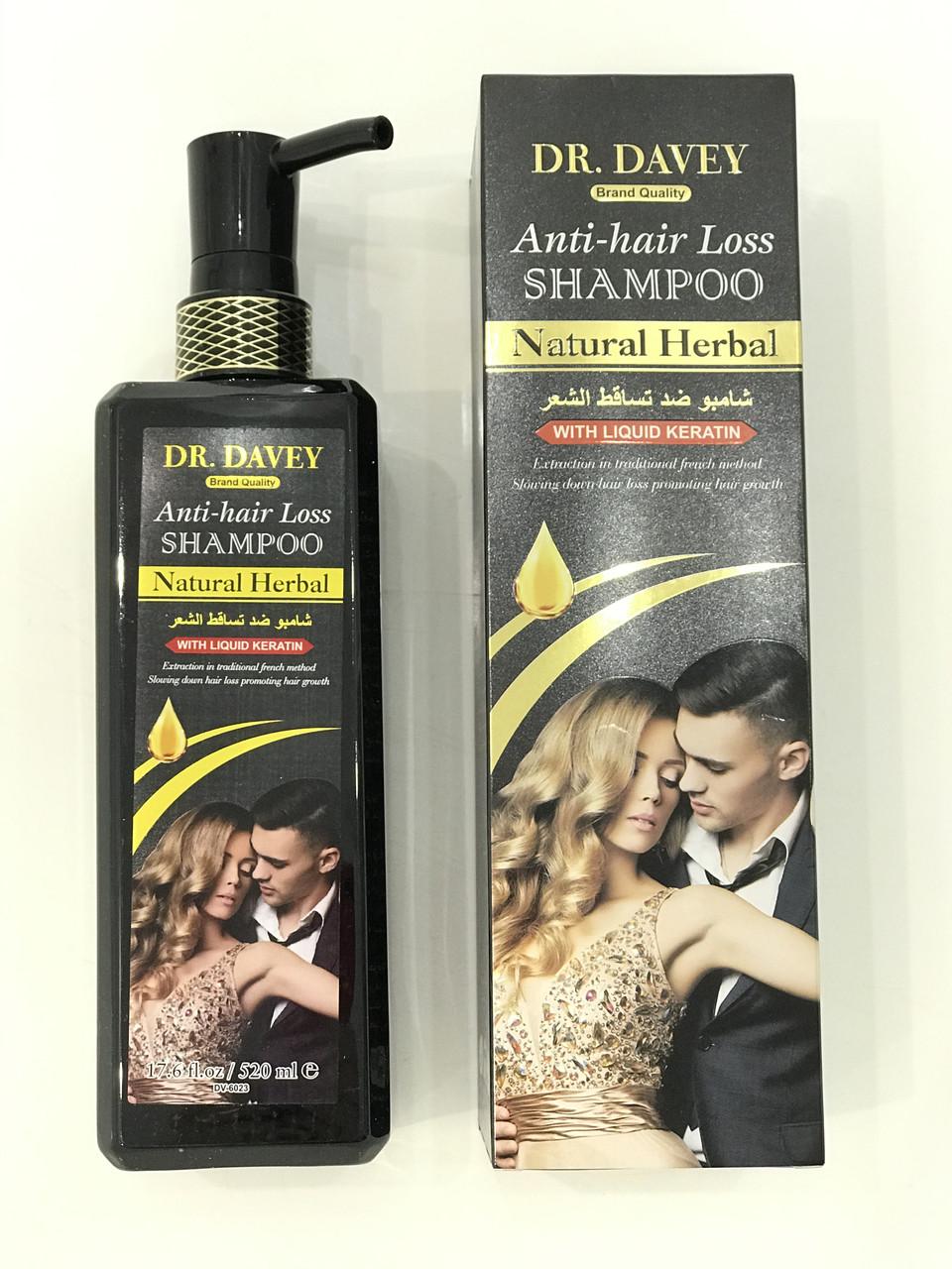 ШАМПУНЬ для профілактики випадіння волосся DR. DAVEY 520 мл