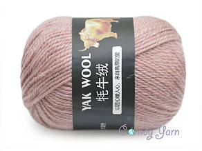Пряжа China Yak Wool, №4 Темная пудра