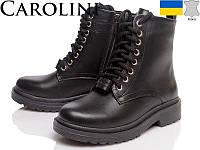 Ботинки Женские Carolini Кожа Натуральная код: 710-51 Черные Зима На змейке Пряжки
