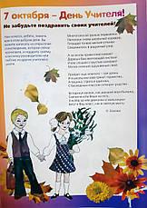 Зернышко № 8. Детский христианский журнал, фото 3