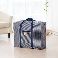 Многофункциональная сумка-органайзер, фото 1