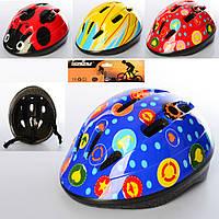 Шлем MS 2525 27-21-14см, 9 отверстий, микс видов,в кульке,24-34-14см