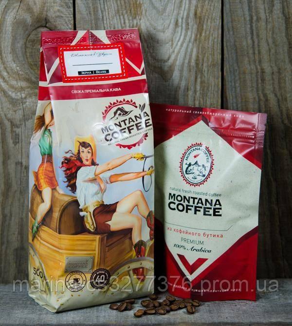 Кофе Индонезия Sulawesi от Montana, 500г,  раскрывающийся в эспрессо вкус, средняя обжарка сегодня!