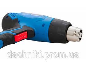 Фен технический BauMaster 2000 Вт HG-2000, фото 2