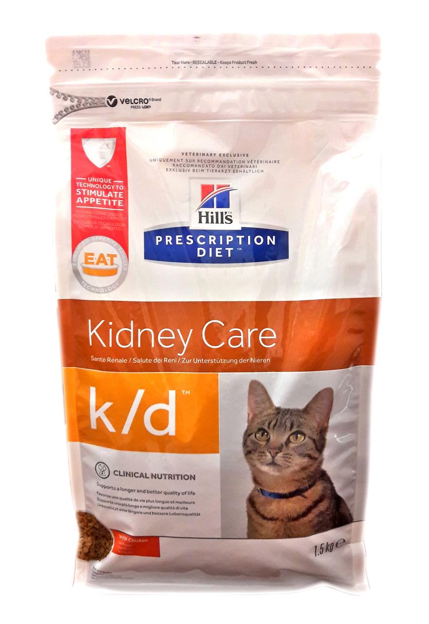 Лечебный корм для кошек Hill's Prescription Diet Feline K/D Kidney Care 1,5 кг