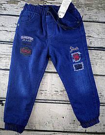 Джинси для хлопчиків Хутро джинс 80, Синій, Зима