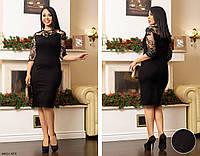 Платье женское вечернее батал 6412-1 АРЛ