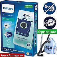 Оригинал Philips Jewel 1800 watt fc9050, fc9054, fc9064, fc9071, fc9073 мешки для пылесоса s-bag fc8022 04 03