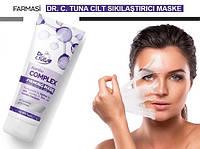 Восстанавливающая маска-лифтинг Farmasi