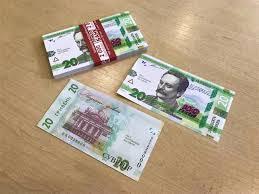 Сувенирные купюры 20 гривен   пачка 80 шт.