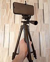 Штатив Tripod 3120A черный, Тренога с чехлом на телескопических регулируемых ножках из алюминия !Реальные фото