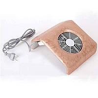Вытяжка-пылесос  для маникюра маленькая (бежевая)