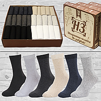 Набор мужских носков (кейс) 30 пар. Мужские носки. Высокие или короткие летние.