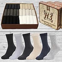 Набор мужских носков (кейс) 30 пар. Мужские носки. Высокие или короткие