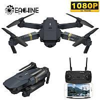 Квадрокоптер Eachine E58 WiFi, камера 1080P с оптической стабилизацией поддерживает FPV + 3 батареи, сумка
