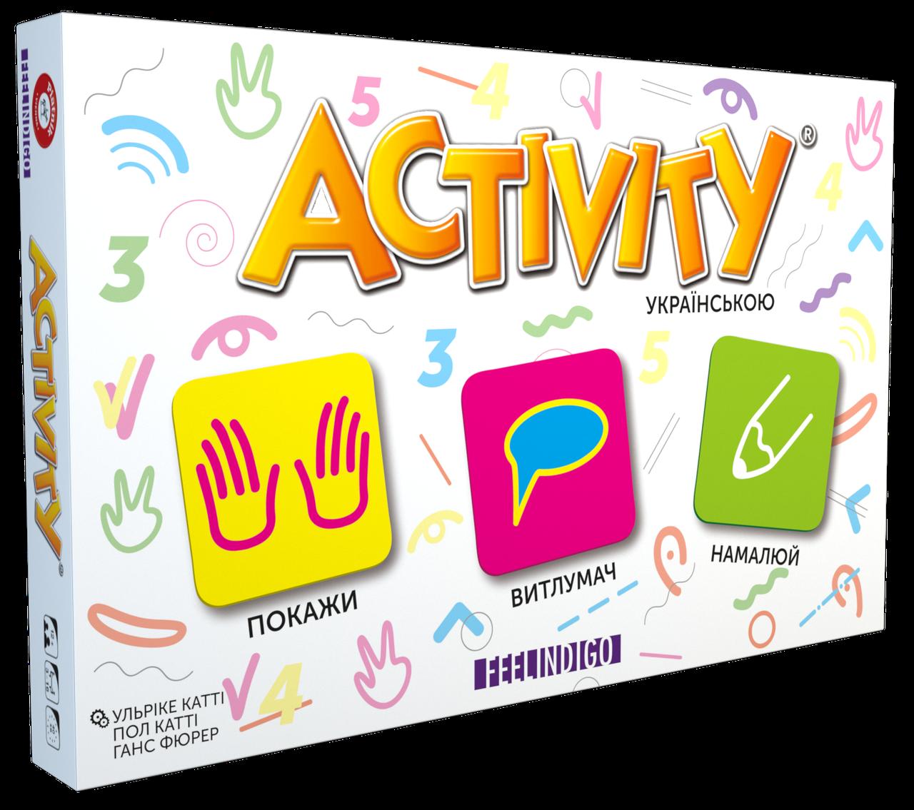 Настольная игра Активити. Украинская версия