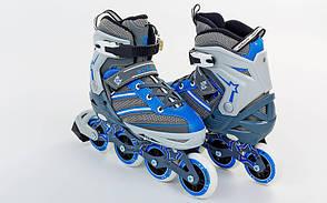 Роликовые коньки раздвижные Zelart размер 34-41 серый-синий. Ролики
