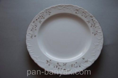 Блюдо круглое Cmielow Rococo 9705 d32 см фарфор (9705)