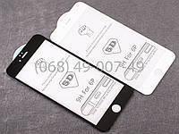 5D защитное стекло Apple iPhone 6 Plus\6S Plus полная проклейка