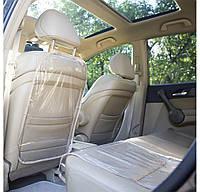 Защита на спинку сиденья и сидушку в машину Organize бежевая - 222115 (SKU777)