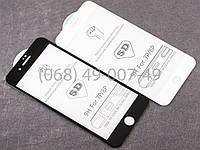 5D защитное стекло Apple iPhone 7 Plus\8 Plus полная проклейка