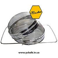 Фильтр для меда двухсекционный Ø200 мм (нержавеющая сталь)