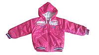 Куртка для девочки 7-8 лет