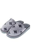 Тапочки женские 120PTSGH4834 (Серый)