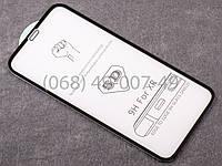 5D защитное стекло Apple iPhone XR\11 полная проклейка