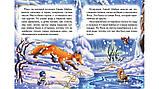 Серая шейка   Картон А5. Сказка с картонными страницами и картинками, фото 2