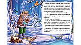 Серая шейка   Картон А5. Сказка с картонными страницами и картинками, фото 3