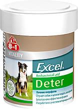 Средство от копрофагии (поедание собаками фекалий) 8in1 Deter 100 табл.