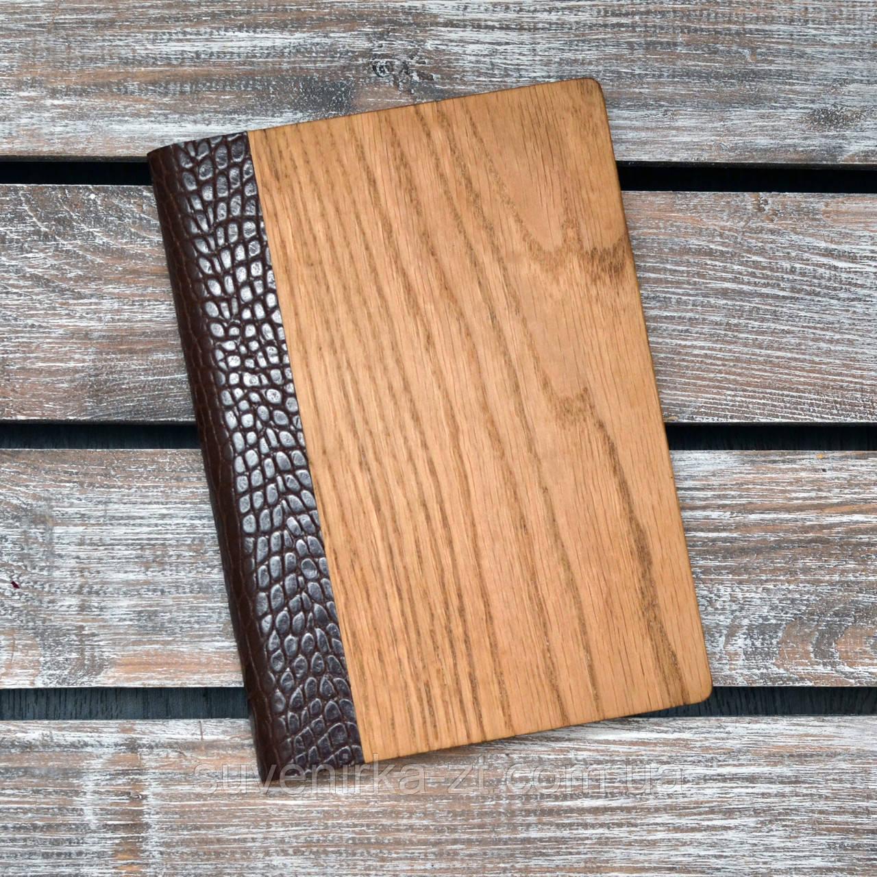 Блокноты с деревянной обложкой. Недатированный. 2020. (А00332)