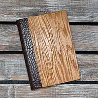 Блокноты с деревянной обложкой. Недатированный. 2020. (А00334)