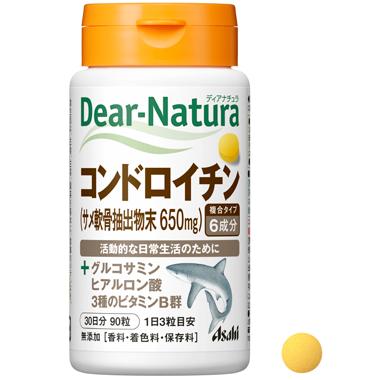 Asahi Dear Natura хондроітин з акулячого хряща 455 мг , глюкозамін, гіалуронова кислота 90 т на 30 днів