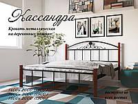 Металлическая кровать Кассандра на деревянных ножках. ТМ  Металл-Дизайн