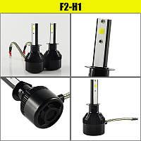 Автомобильные светодиодные LED лампы C6S H1 6400 lm 30W 6000K, фото 1