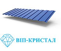 ПС(К) - 20 Цинк 0.5