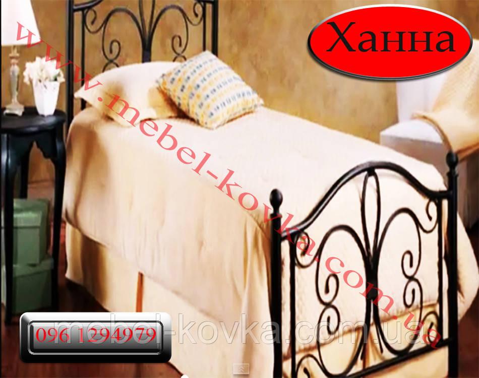 """Односпальне металева ліжко """"Ханна"""""""