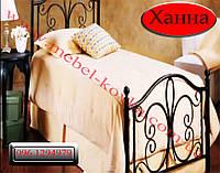 """Односпальная металлическая  кровать """"Ханна"""""""