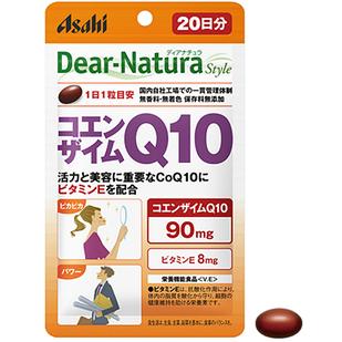Asahi Dear Natura CoQ-10 90 мг + вит Е 20  капс на 20 дней
