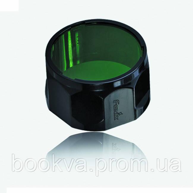 Фильтр Fenix AOF-L зеленый (119776)