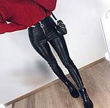 Лосины-брюки норма ФЛИС!, фото 2