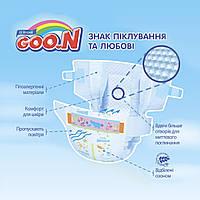Трусики-Подгузники Goo.N Для Девочек (L, 9-14 Кг) коллекция 2018 года